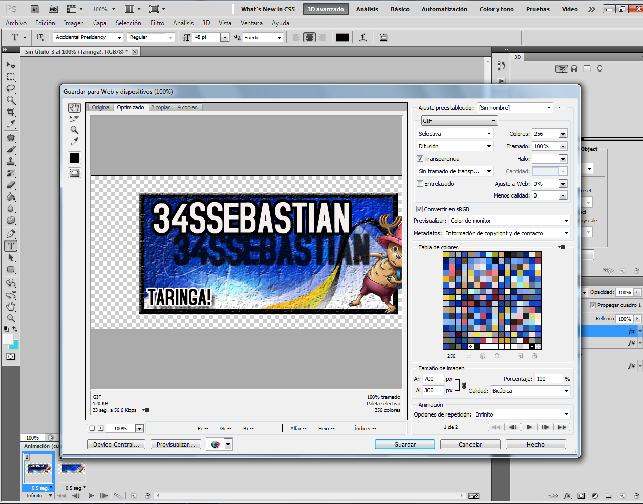how to make a gif in photoshop cs5